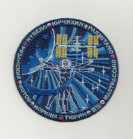 International Space Station Expedition 37.5 Embroidered Patch